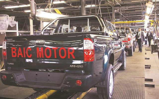 The new BAIC pick-ups assembled at the Willowvale Motor Industry during the launch in Harare on Monday